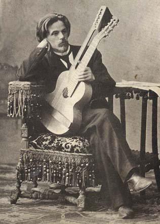 гитарист Валериан Русанов